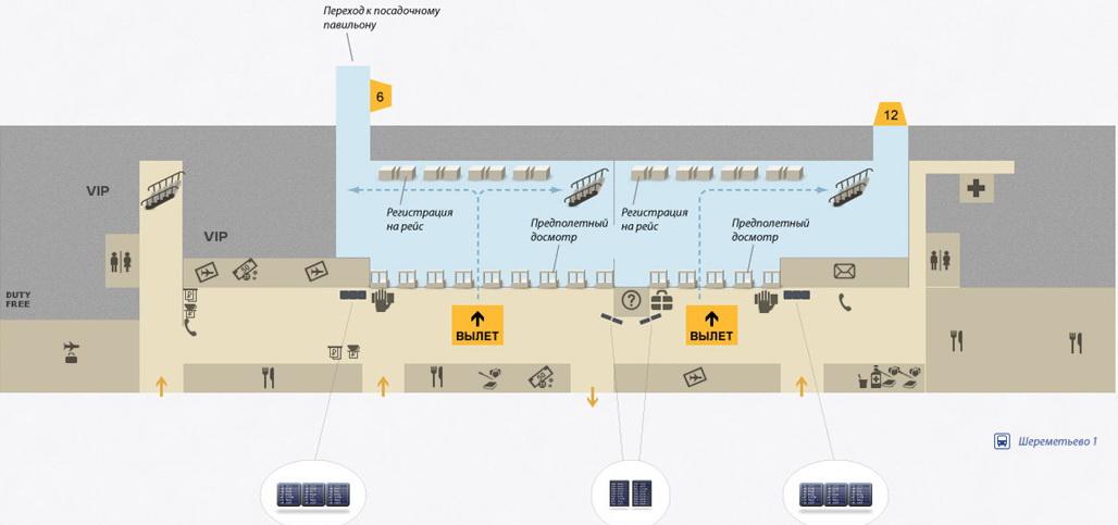 Схема терминала B аэропорта